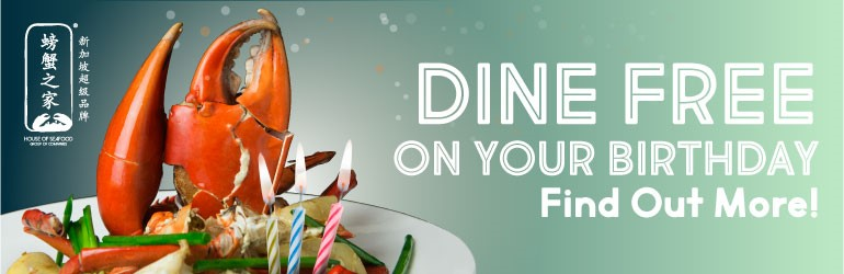 Dine Free with Us during your Birthday Month!