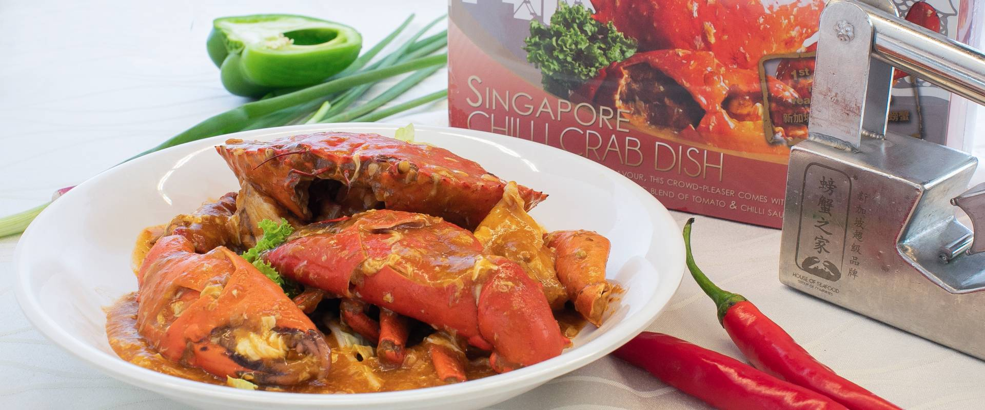 <p>Perfectly seasoned and packed with flavour</p>